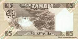 Zambie - p25c - 5 Kwacha - ND (1980 - 1988) - Bank of Zambia