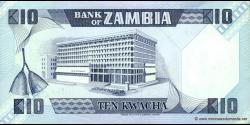 Zambie - p26e - 10 Kwacha - ND (1980 - 1988) - Bank of Zambia