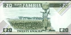 Zambie - p27e - 20 Kwacha - ND (1980 - 1988) - Bank of Zambia
