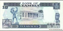 Zambie - p31a - 10 Kwacha - ND (1989 - 1991) - Bank of Zambia
