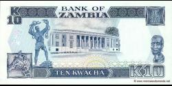 Zambie - p31b - 10 Kwacha - ND (1989 - 1991) - Bank of Zambia