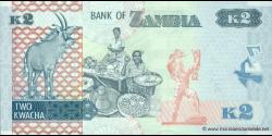 Zambie - p49a - 2 Kwacha - 2012 - Bank of Zambia