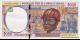 Cameroun-P204Eg