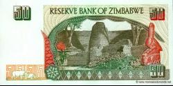 Zimbabwe - p08 - 50 Dollars - 1994 - Reserve Bank of Zimbabwe