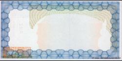 Zimbabwe - p21d - 5.000 Dollars - 01.12.2003 - Reserve Bank of Zimbabwe