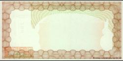 Zimbabwe - p23f - 5.000 Dollars - 01.12.2003 - Reserve Bank of Zimbabwe