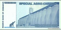 Zimbabwe - p64 - 100.000.000.000 Dollars - 01.07.2008 - Reserve Bank of Zimbabwe