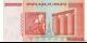 Zimbabwe-p89
