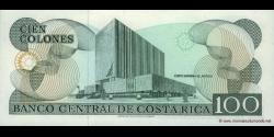 Costa - Rica - p261 - 100 Colones - 28.09.1993 - Banco Central de Costa Rica