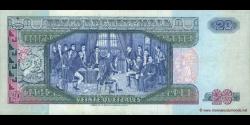 Gatemala - p076 - 20 Quetzales - 22.01.1992 - Banco de Guatemala