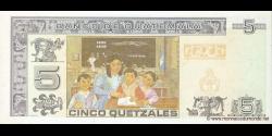 Gatemala - p106c - 5 Quetzales - 17.01.2007 - Banco de Guatemala