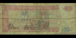 Gatemala - p107 - 10 Quetzales - 12.02.2003 - Banco de Guatemala