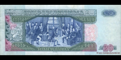 Gatemala - p112a - 20 Quetzales - 25.08.2006 - Banco de Guatemala