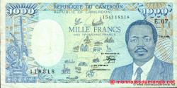 Cameroun-P26a