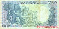 Cameroun - P026a - 1 000 Francs - 01.01.1989 - Banque des États de l'Afrique Centrale - République du Cameroun