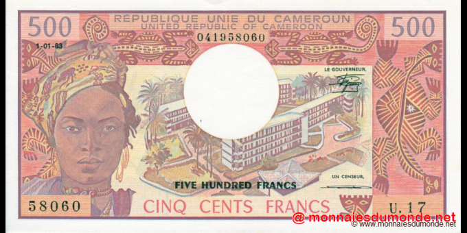 Cameroun-P15d