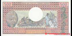 Cameroun - P015d - 500 Francs - 01.01.1983 - Banque des États de l'Afrique Centrale - République Unie du Cameroun