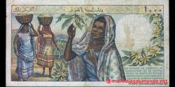 Comores - p08 - 1 000 francs - ND (1976) - Institut d'Émission des Comores