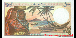 Comores - p10b - 500 francs - ND (1984 - 2004) - Banque Centrale des Comores