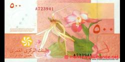 Comores - p15 - 500 francs - 2006 - Banque Centrale des Comores