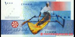 Comores - p16 - 1 000 francs - 2005 - Banque Centrale des Comores