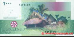 Comores - p17 - 5 000 francs - 2005 - Banque Centrale des Comores