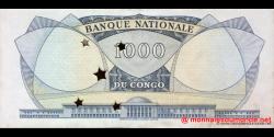 Congo - RD - p008aC - 1 000 francs - 01.08.1964 - Banque Nationale du Congo