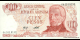 Argentine-p302b(2)