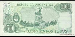 Argentine - p303c - 500 Pesos - ND (1977 - 1982) - Banco Central de la República Argentina