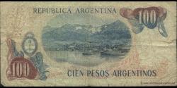 Argentine - p315a(1) - 100 Pesos Argentinos - ND (1983 - 1985) - Banco Central de la República Argentina