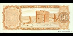 Bolivie - p162a - 50 Pesos Bolivianos - L. 13.07.1962 - Banco Central de Bolivia