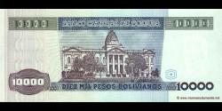 Bolivie - p169 - 10.000 Pesos Bolivianos - D. 10.02.1984 - Banco Central de Bolivia