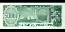 Bolivie - p196 - 5 Centavos de Boliviano (surchargé) - D. 05.06.1984 (1987) - Banco Central de Bolivia