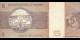 Brésil-p192d