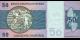 Brésil-p194c