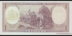 Chili - p136b - 1 Escudo - ND (1964) - Banco Central de Chile