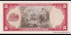 Chili - p138f - 5 Escudos - ND (1964) - Banco Central de Chile