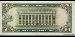 Chili - p140b2 - 50 Escudos - ND (1962 - 1975) - Banco Central de Chile