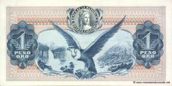 Colombie - p404d - 1 Peso oro - 02.01.1969 - Banco de la República