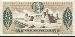 Colombie - p406e - 5 Pesos oro - 20.07.1975 - Banco de la República