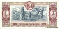 Colombie - p407f - 10 Pesos oro - 20.07.1976 - Banco de la República