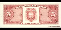 Equateur - p113d - 5 Sucres - 22.11.1988 - Banco Central del Ecuador