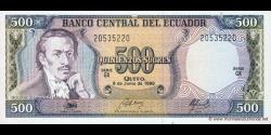 Equateur-p124Ba
