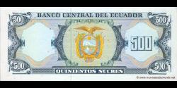 Equateur - p124Ba - 500 Sucres - 08.06.1988 - Banco Central del Ecuador