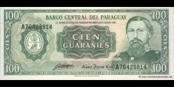 Paraguay-p205b