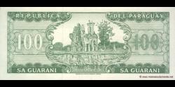 Paraguay - p205b - 100 Guaranies - L. 25.03.1952 (1982) - Banco Central Del Paraguay