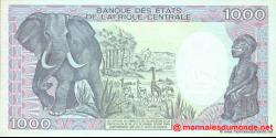 Congo - RP - p11 - 1 000 francs - 01.01.1992 - Banque Centrale des États del'Afrique Centrale - République du Congo