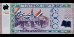 Paraguay - p228a - 2.000 Guaranies - 2008 - Banco Central Del Paraguay