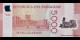 Paraguay - 234a - 5.000 Guaranies - 2011