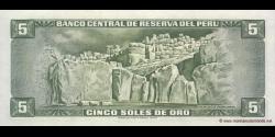 Pérou - p099c - 5 Soles de oro - 15.08.1974 - Banco Central de Reserva del Perú